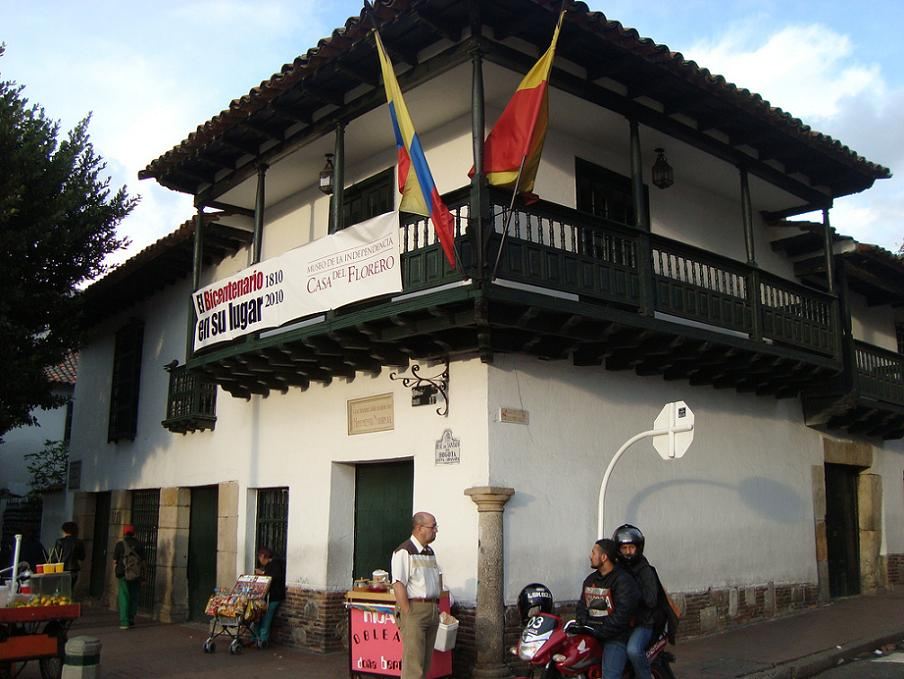 museum_house_of_the_vase_bogota_travel_colombia